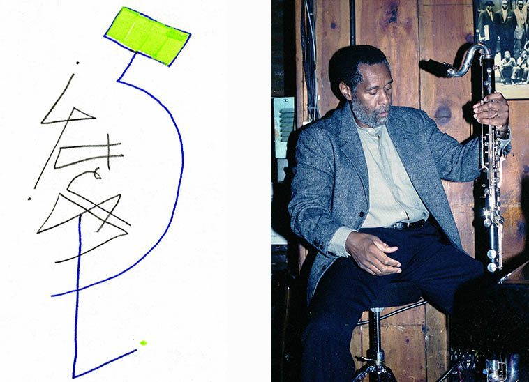 "We were sitting in the front and when I pointed to Bennie Maupin's bass clarinet and said to my sister-in-law Paula: ""Bitches Brew"" she thought about it a minute and then her eyes widened and I said that's the bass clarinet on Miles' record ------ Sweet Basil's, NYC -- September 1, 1996 -- Andrew Hill Quartet: Pheeroan Aklaff, drums, Rufus Reid, bass; Maupin, soprano & tenor saxophones and bass clarinet ------photo by Mark Weber"